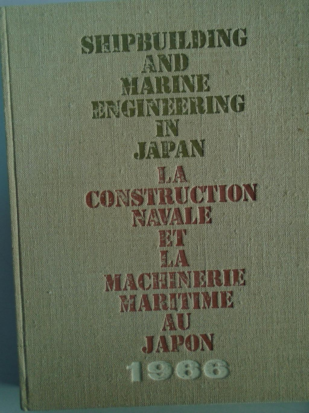 Shipbuilding and Marine engineering in Japan,
