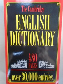 English Dictionary. Over 30000 entries,