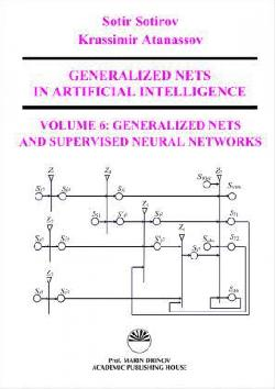 Gеneralized Nets in Artificial Intelligence. Volume 6 ,