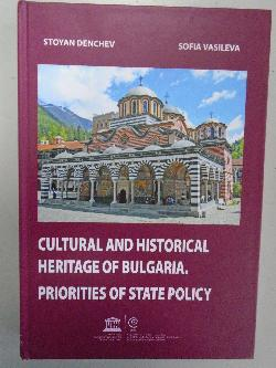 Cultural and historical heritage of Bulgaria, priorities of state policy, Stoyan Denchev, Sofia Vasileva