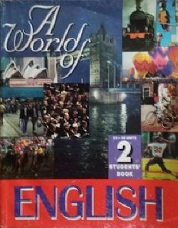 A World of English. Students Book 2. Units 23-30, Колектив