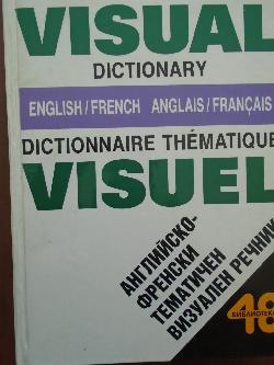 English-french dictionnaire thematique visuel / Английско-френски тематичен визуален речник, Jean-Claude Corbeil, Ariane Archambault