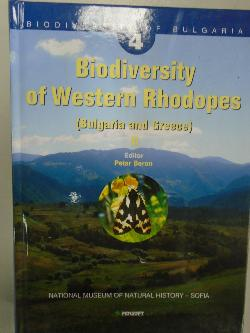 Biodiversity of Western Rhodopes / Bulgaria and Greece/,