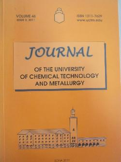 Journal of the university of chemical technology and metallurgy. Volume 46. Issue 2, 2011, колектив