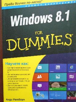 Windows 8.1 for Dummies, Анди Ратбоун