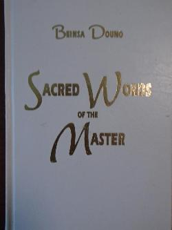 Sacred Words of the Master, Beinca Douno