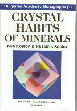 Crystal Habits of Minerals, Иван Костов