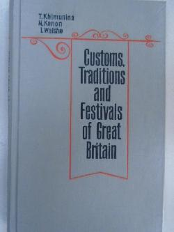 Customs, Traditions and Festivals of Great Britain, Колектив