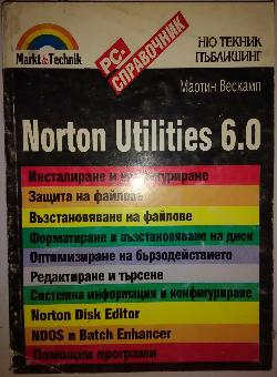 Norton Utilites 6.0 PC-справочник, Maртин Вескамп