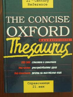 The Concise Oxford Thesaurus, Бети Къркпатрик