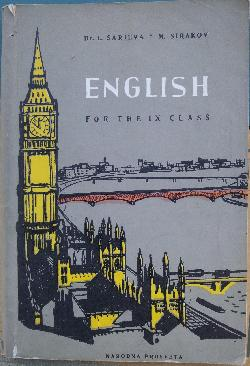 English for the IX class, L. Sarieva, M. Sirakov