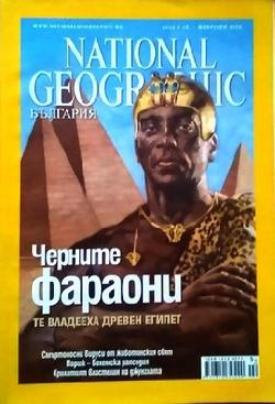 National Geographic. Февруари / 2008, Колектив