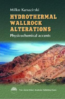 Hydrothermal wallrock alterations, Милко Каназирски