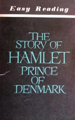 The story of Hamlet. Prince of Denmark , V. N. Duboshin