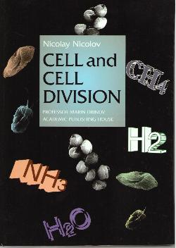 Cell and cell division, Николай Николов