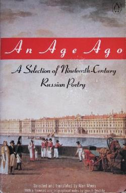 An Age Ago: A Selection of Nineteenth-Century Russian Poetry, Сборник