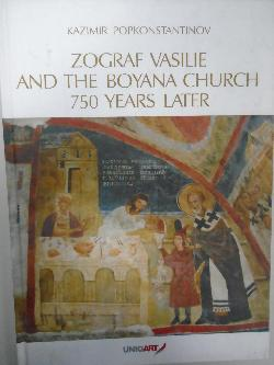 Zograf Vasilie and the Boyana Church 750 Years Later, Kazimir Popkonstantinov