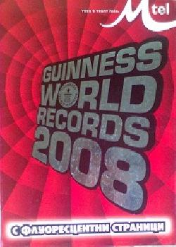 Guiness World Records 2008, колектив