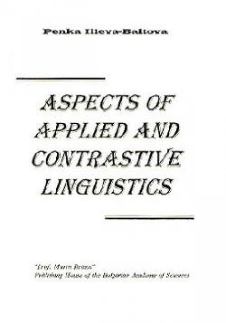 Aspects of applied and contrastive linguistics, Пенка Илиева–Балтова