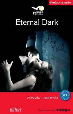 Eternal Dark, Jennifer Pickett