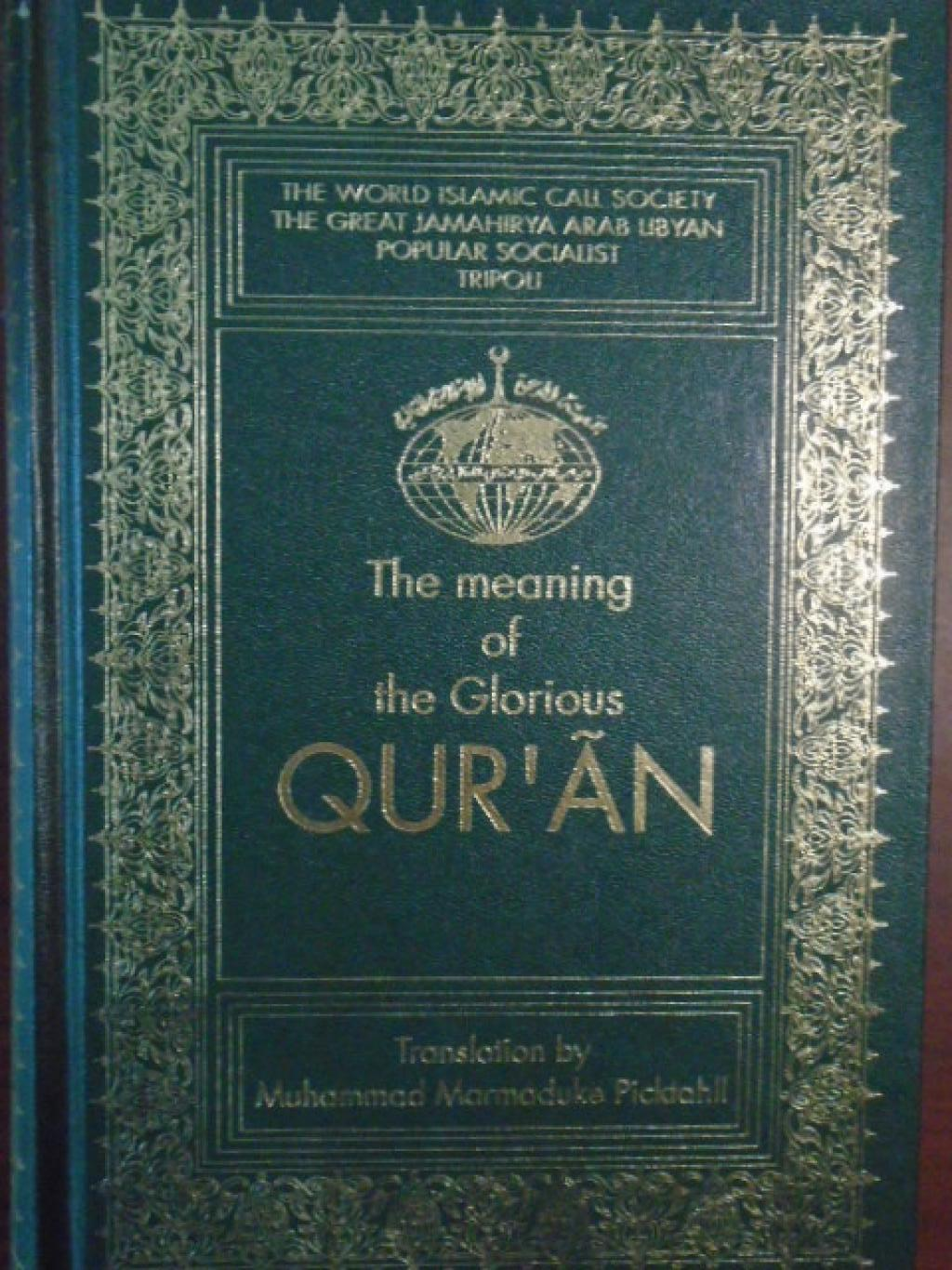 The meaning of The Glorious Quran,