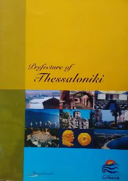 Prefecture of Thessaloniki, Колектив