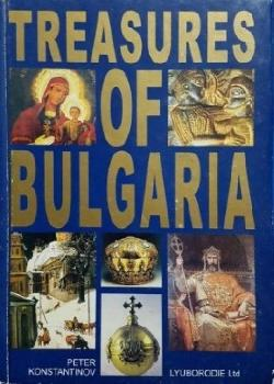 Treasures of Bulgaria, Peter Konstantinov