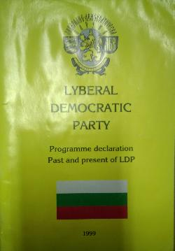 Liberal Democratic Party, Колектив