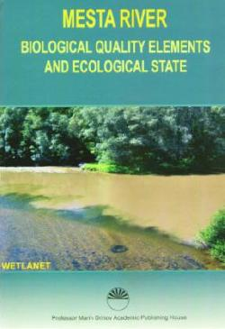 Mesta river. Biological quality elements and ecological status,