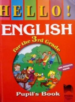 Hello! English for the 3th Grade. Pupil's Book , Emilia Koleva, Nelly Georgieva