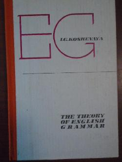 The Theory of English Grammar,