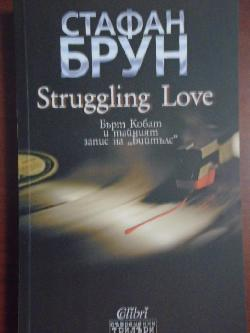 Struggling Love. Бърт Кобат и тайният запис на Бийтълс, Стафан Брун
