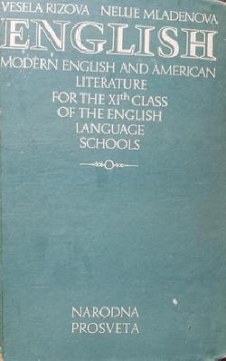 English. Modern English and American Literature for the XI-th Class of the English Language Schools , Vesela Rizova, Nellie Mladenova