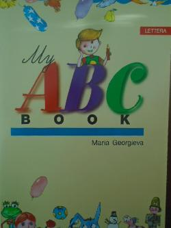 My ABC Book, Maria Georgieva