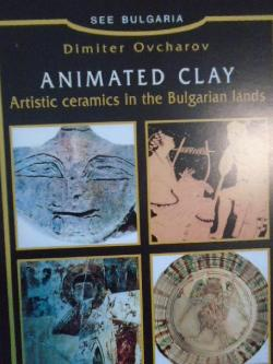 Animated Clay: Artistic Ceramics in the Bulgarian Lands, Dimiter Ovcharov
