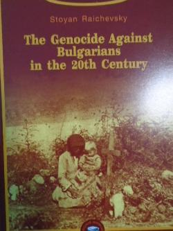 The Genocide against bulgarians in the 20th Century, Stoyan Raichevsky