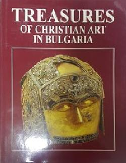 Treasures of Christian art in Bulgaria, Valentino Pace