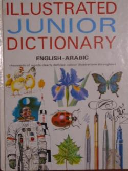 Illustrated junior dictionary: English-Arabic ,