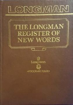 The Longman Register of New Words / Словарь новых слов английского языка, John Ayto / Дж. Эйто