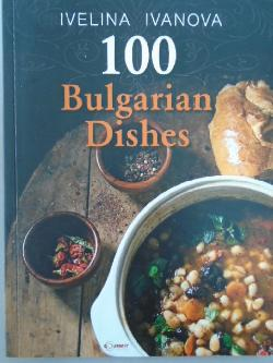 100 Bulgarian Dishes, Ivelina Ivanova