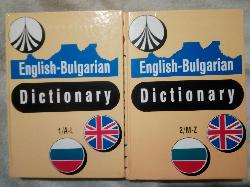 English-bulgarian dictionary, Колектив