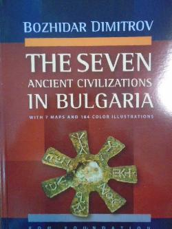 The Seven Ancient Civilizations in Bulgaria, Bozhidar Dimitrov