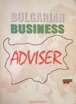 Bulgarian business adviser, Колектив